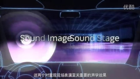 Bose AST高级声场定位技术