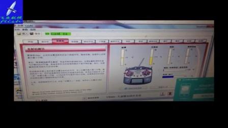 K8陀螺仪软件调试方法