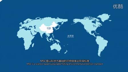 《耕海系列-质量安全篇》-獐子岛海洋纪录片