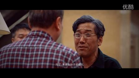 抚顺星光影视传媒    企业宣传片 抚顺星光影视 QQ:1342634566