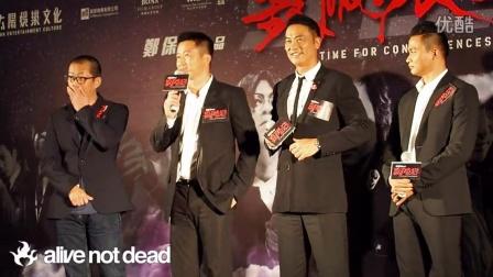 """吴京和东尼嘉在""""杀破狼2""""首映礼 - 2015年6月8日"""