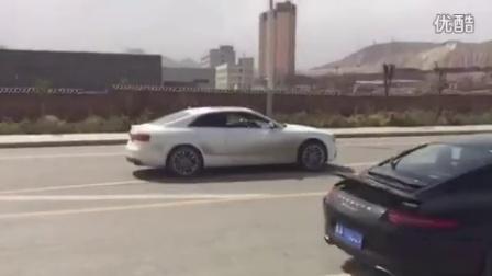 奥迪s5  vs    保时捷911Carrera
