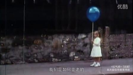 微电影形式与意味宣传片