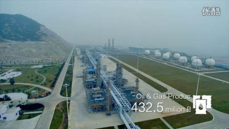 CNOOC Limited Corporate Video 2015