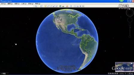初中七年级地理微课视频《地球的自转》