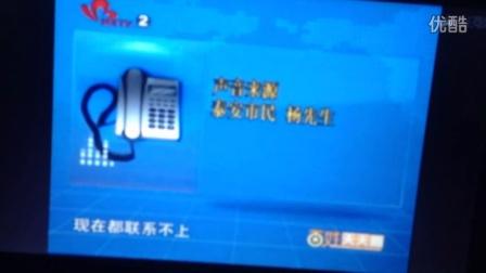 """菏泽假神州租车 租车公司""""失联""""押金难要回 律师:租车公司涉嫌诈骗"""