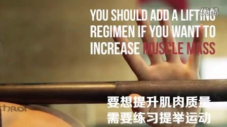 为什么你在减肥却瘦不下来 @柚子木字幕组