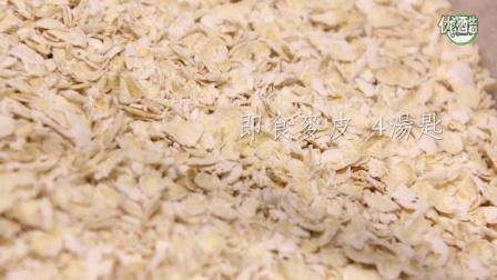 美国布兰泰 Blendtec 搅拌机食谱 - 苹果香蕉茸麦皮