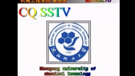 慢扫描电视SSTV测试画面II