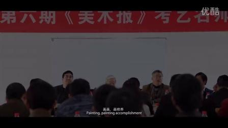 杭州象山艺坊画室宣传片最新