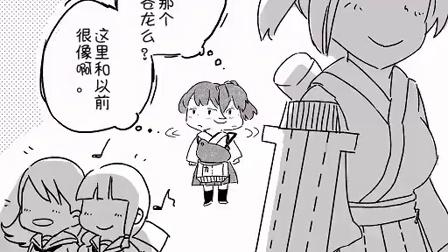 【泪腺崩坏】一航戦之軌跡【舰娘】中文字幕