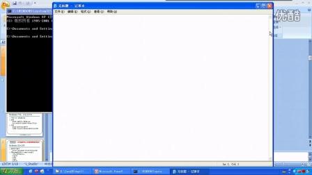 11-1_Java开发工具(常见开发工具介绍)