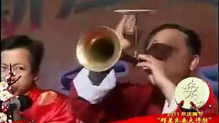 2011年应县八音会 唢呐戏曲耍孩儿《扇坟—猪八戒背媳妇》(四雷锥) 标清