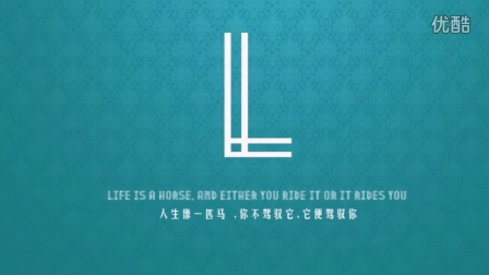 从A到Z励志中英文桌面屏保演示_by 吃米能手怪Mickey