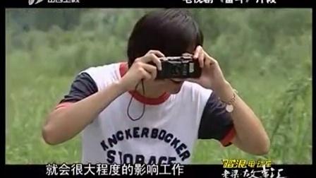 《老梁故事汇》 2011-04-27 文章马伊琍 幸福的姐弟恋