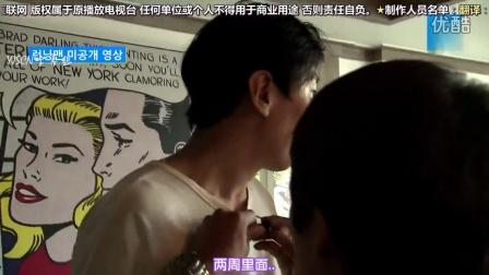 【中字】RM Happy光洙day隐藏摄像机后记:刘在石池石镇在光洙家现场直播