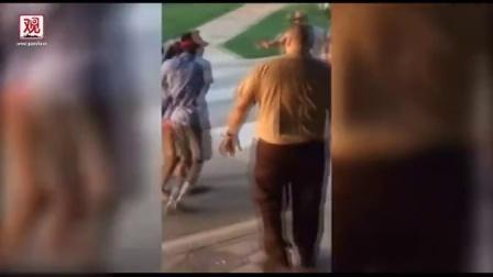 【观察者网】美国警察摁倒比基尼少女案件剧情反转:他们先打警察才来