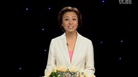 婚礼主持人语言表达基本功培训教程05