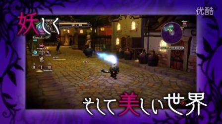 《魔女与百骑兵:重生》最新宣传片_二柄APP