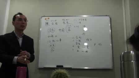 日语学习入门课程  苏州时代日语培训