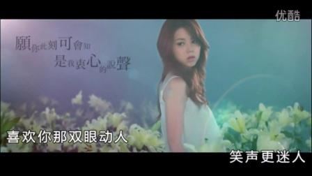 【MTV】邓紫棋 - 喜欢你