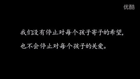 内蒙古巴彦淖尔市临河区第六小学宣传片