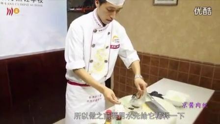 川菜京酱肉丝的做法_标清做菜视频  家常菜  美食  菜谱  家常菜谱  家常菜做法大全