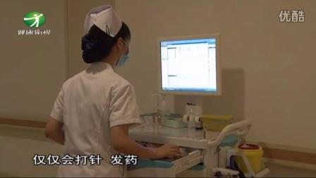 20150612《医生故事》医生护士在值班时啪啪啪?听美女小护士如何解答!