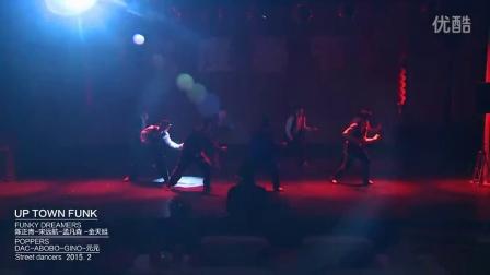 DAC(大C)与FUNKY DREAMERS成员与D80 Famliy欢乐出演热单<UP TOWN FUNK>