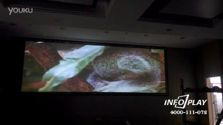INFOPLAY 会议室大屏幕融合技术