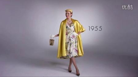 两分半展示欧美女人百年服装演变史