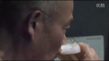 【旅游】 日式 六尺褌 酒吧