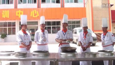 甘肃新东方烹饪学校翻锅教学视频