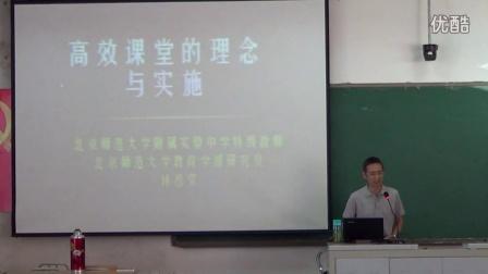 林祖荣牡丹江培训1