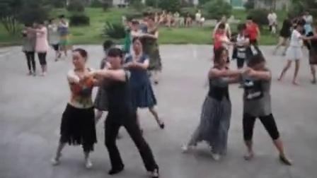 学跳广场交谊舞 探戈 美酒加咖啡 (集体练习)