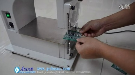 asc-501 single knife cutting machine