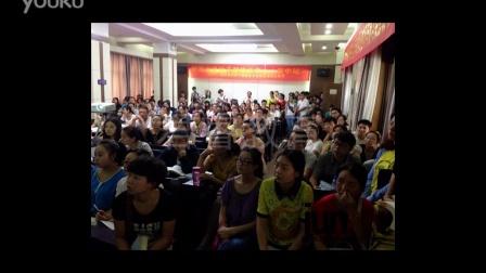 陕西汉中社区考试培训班