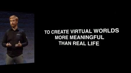 Oculus产品发布会