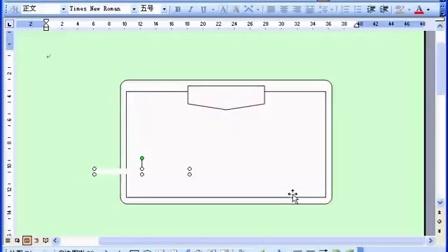 19.办公软件学习 Office Word 2003 在线电脑视频学习
