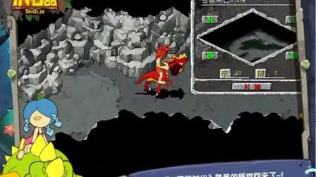 石器时代狩龙战纪星级猎人玩法解析 新水浒Q传