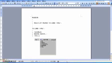 网站设计 网页设计 网站制作 编程 程序开发