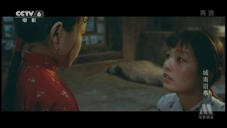 国产经典老电影《城南旧事》1983