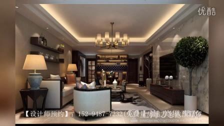 正商铂钻140平方三室两厅新中式样板间装修优惠活动