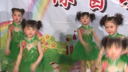 2015仙马绿茵幼儿园庆六一文艺汇演《雅丽婚纱摄影中心摄制18096506520》