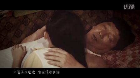 爱存在  主题曲- 小纸船 邱翠雯 汤小康