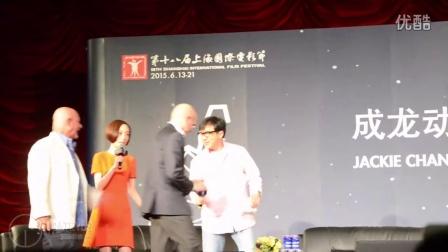 20150614第18届上海国际电影节成龙动作电影周开幕论坛花絮猫眼影像prproj