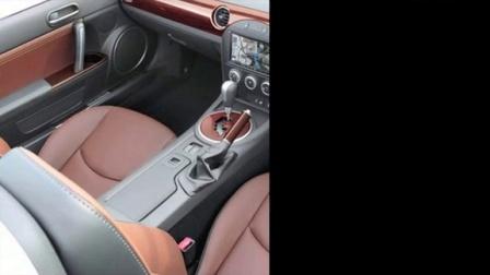 车界风云 光冈汽车发布MX-5复古版