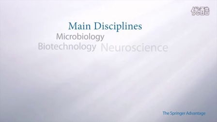 Springer 电子期刊 —— 生物医学与生命科学