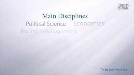 Springer 电子期刊 —— 商业和经济
