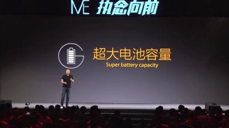金立集团总裁卢伟冰介绍金立M5最大亮点 超大电池容量